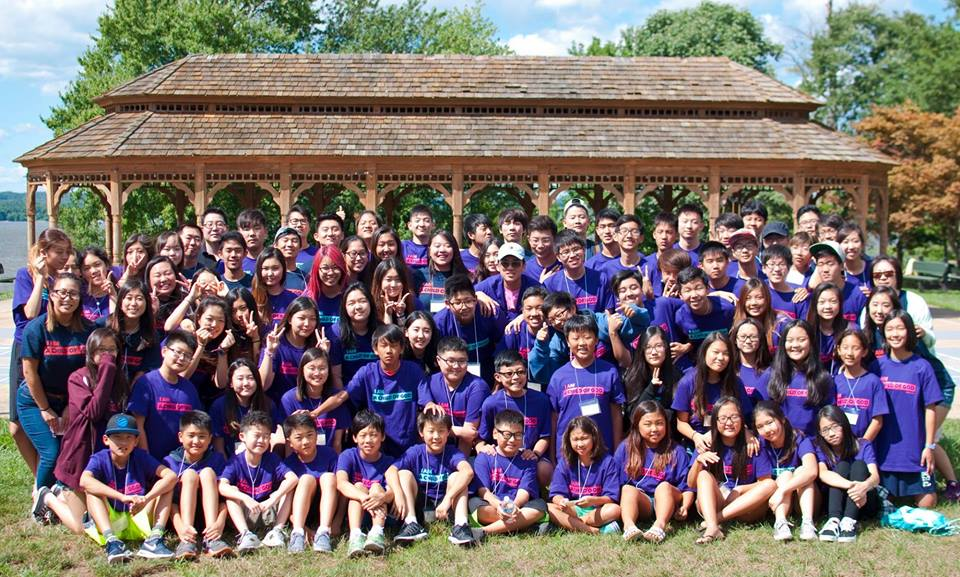 2016 Youth Joint Summer Retreat - Group Photo.jpg